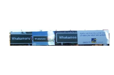 whaka_billboard_sign_parnell_auckland_new_zealand_400